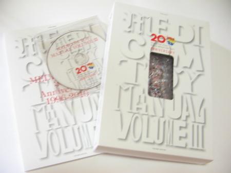 MANUAL VOLUME Ⅲ 特別付録 (2).JPG